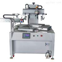 汽车外壳丝印机塑胶壳丝网印刷机厂家