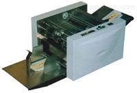 MY-300/420纸盒钢印打码机