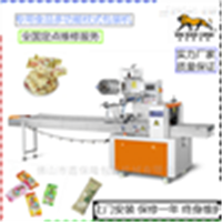 米花糖食品包装机
