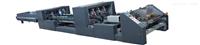 ZH-1100全自动高速瓦楞糊箱机