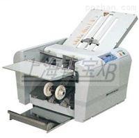 日本进口Super(首霸)PF-220折页机折纸机