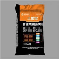 塑料袋子厂家供应水溶肥编织袋