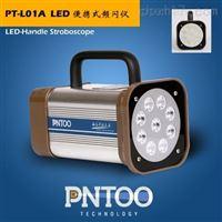 湖南检品机配套PT-L01A插电式频闪仪