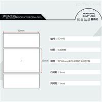 优质热敏纸  尺寸和轴芯表述