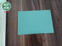 绿松石蓝彩涂铝板