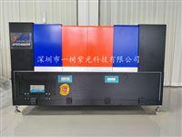 UVLED晒版机曝光机感光机ESPT-A6654,led树脂制版机