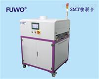 【邦沃】非标自动化 SMT接驳台型UV*
