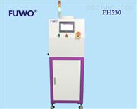 【邦沃】FH530接驳台型隧道式UV*