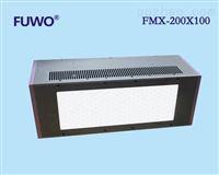 【邦沃】UVLED面光源型固化机LED紫外光源固化设备