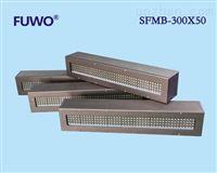 【邦沃】印刷轮转机UVLED面光源固化机 SFMB-300x50