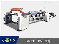 MGTH-1650-2(3)  PVC、PP膜五辊多层无胶复合压纹机