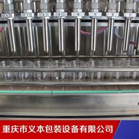 重庆全自动易拉罐火锅油碟灌装机义本机械