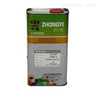 中益783慢干水(稀释剂、开油水)价格