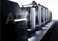 海德堡CX102 5+1印刷机