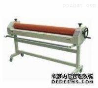 澳博1.1米冷裱机