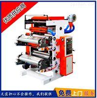 供应优质【YT-凸版印刷机】柔性树脂版印刷机 修改