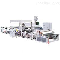 SX-800-1800高速挤出复合淋膜机组