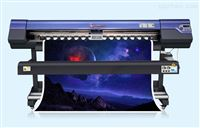 天彩SC-6160单头写真机