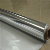 南宁铝箔布 铝箔夹筋包装纸促销