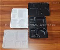 厂家定制一次性餐盒