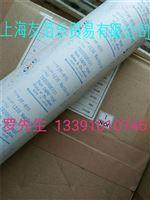 PF610-1235 MATGOLD烫印喷涂,电镀烫金纸