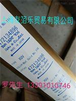 UVT-16 MATGOLD 烫印电镀喷涂哑金烫金纸