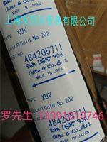 XUV-202 GOLD 软管专用烫金纸