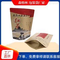 牛皮纸自立袋 自封食品牛皮纸袋