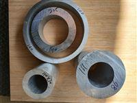 非标铝管切割