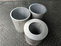 大口径非标铝管