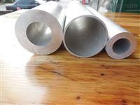 6061非标铝管