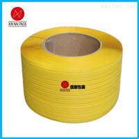黄色PP打包带