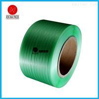 环保全自动绿色打包带