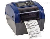贝迪 标签打印机