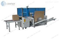 LD-18K 纸箱自动开箱机