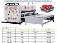 SYKM305/SYKM405/SYKM480链条双色水墨印刷开槽机(标配型)
