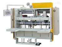 TY-1600  小双片自动钉箱机(彩箱专用)订箱机