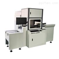 LML-340F不干胶激光模切机
