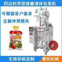四边封异型袋酱液体包装机 酵素番茄酱酸奶果汁酱自动包装机定制