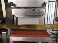 卷材自动加烙印烫金机