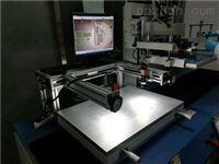 CCD全自动定位丝印机