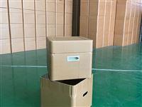 成都纸质包装箱
