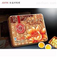 月饼铁盒 正方形四个装月饼盒马口铁盒