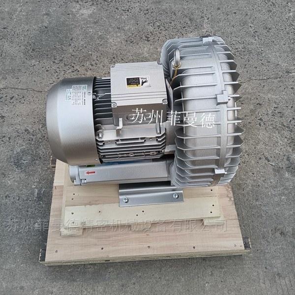 包装机械真空吸附高压鼓风机 ,7.5KW旋涡泵